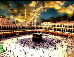 The Birth and Spread of Islam