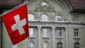 Zurich - An Introduction