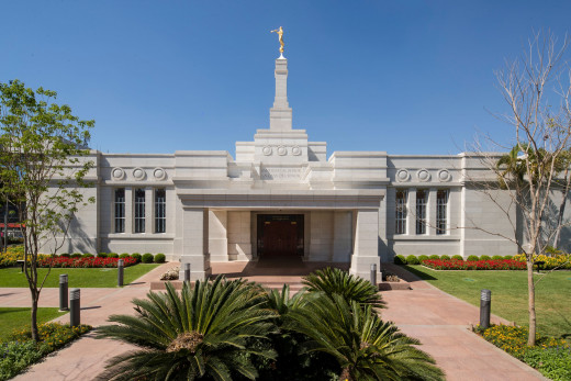 asuncion temple