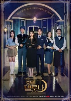 Series Review: Hotel del Luna (2019)