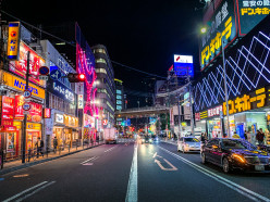 Japanese Convenience, Innovation, and Design
