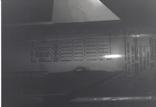 An S-75 (SA-2) at the Paul E. Garber facility. May 1992.