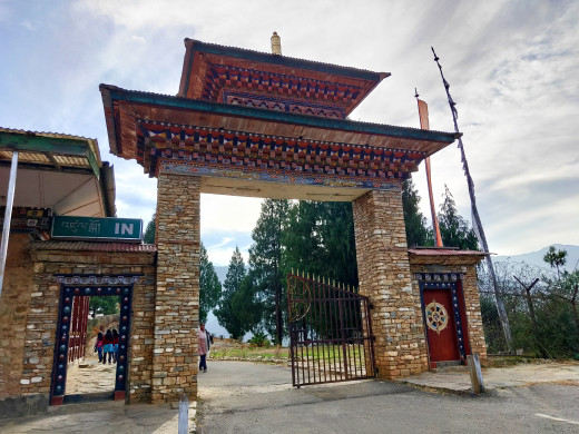 The entry gate of National Museum, Paro