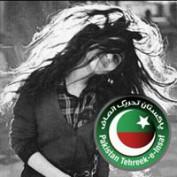 Malik Samreen Fatima profile image