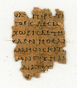 Fragments of the Epistle to Philemon verses 13–15 on Papyrus 87 (Gregory-Aland), from ca. AD 250. This is the earliest known fragment of the Epistle to Philemon. (Wikipedia picture)
