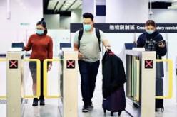 Coronavirus Pandemic Economic Impacts