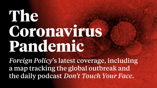 One of the Coronavirus photos