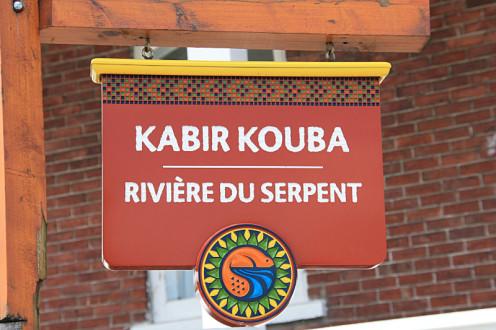 Kabir Kouba River road sign