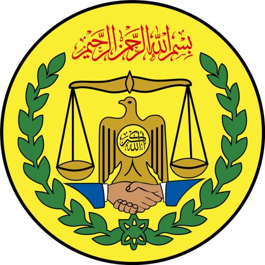 Somaliland Government Logo
