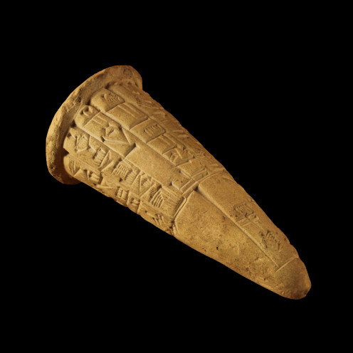 An ancient foundation nail