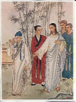 A Chinese painting of Jesus and his disciples, illustrating the story of the rich man