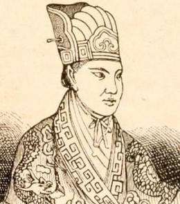 Hong Xiuquan, 19th-centuary Chinese prophet and revolutionary