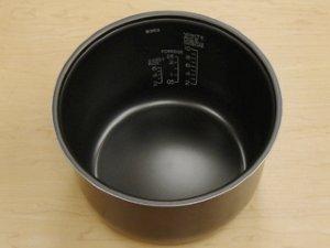 "Rice Cooker ""Inner Pan"" or ""Pan."""