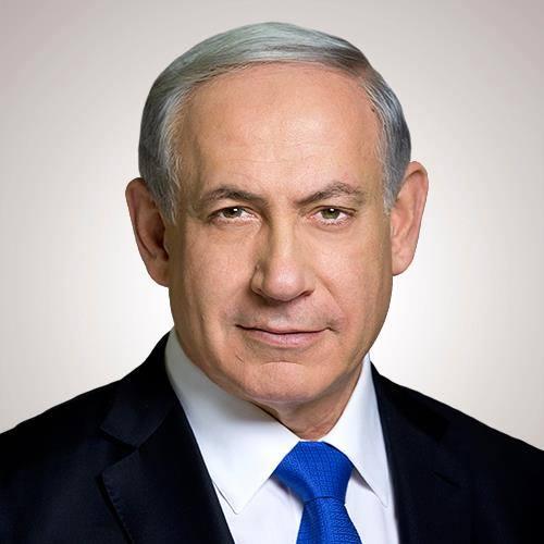 Israeli Prime Minister:  Benjamin Netanyahu.
