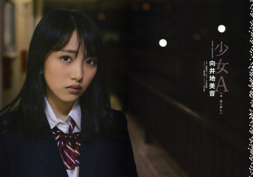 A magazine scan of Mion Mukaichi wearing a traditional school uniform. I thinks she looks kind of like Minami Takahashi in this picture.