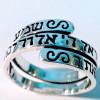 judaica jewelry profile image