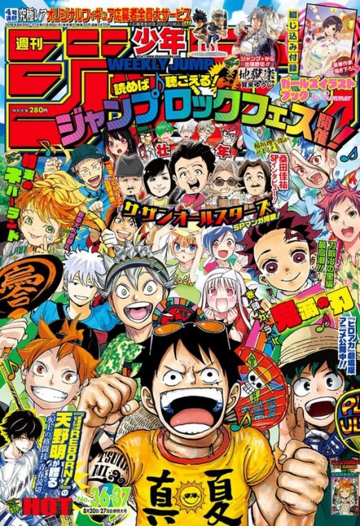The new Shōnen Jump