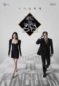 The Rising Stars of K-Pop