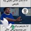Mohammed Abdulaziz profile image