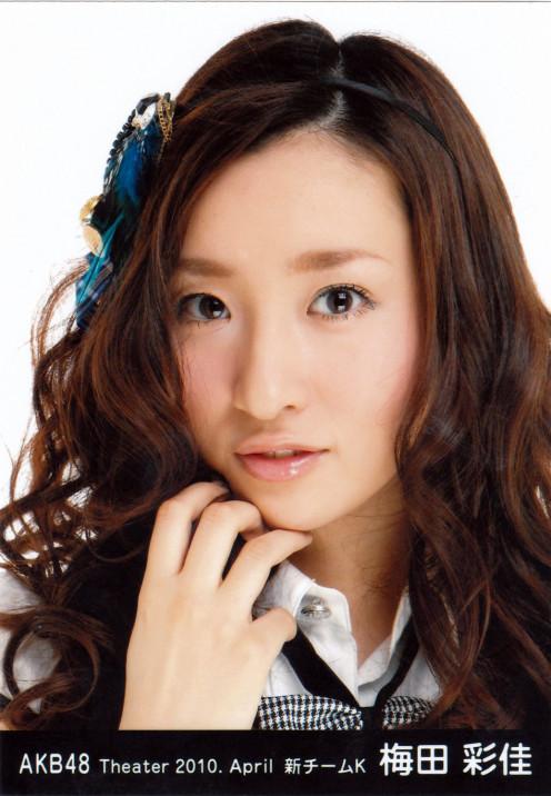 Ayaka Umeda seen here in April 2010.
