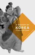 A History of Korea Review: Short but Surprisingly Relevant
