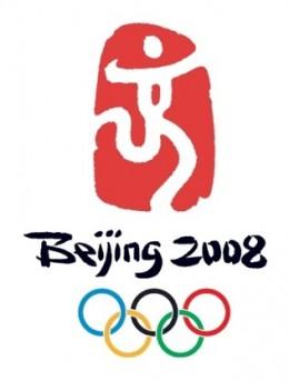 Chinese Seal-Dancing Beijing