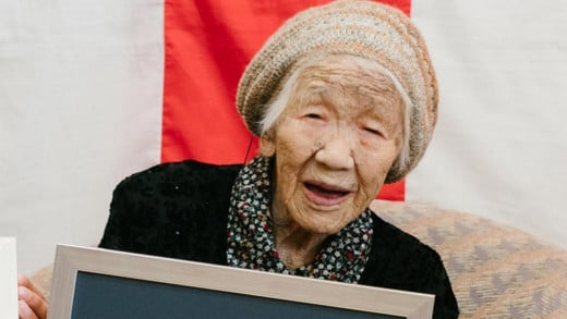 Kane Tanaka from Fukuoka, Japan, has been officially confirmed as the oldest person living at 116 years 66 days old as of 9 March 2019
