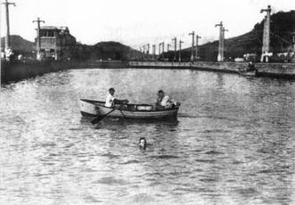 Halliburton's Protector Boat in Panama Canal