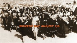 South African Women's Day 2009