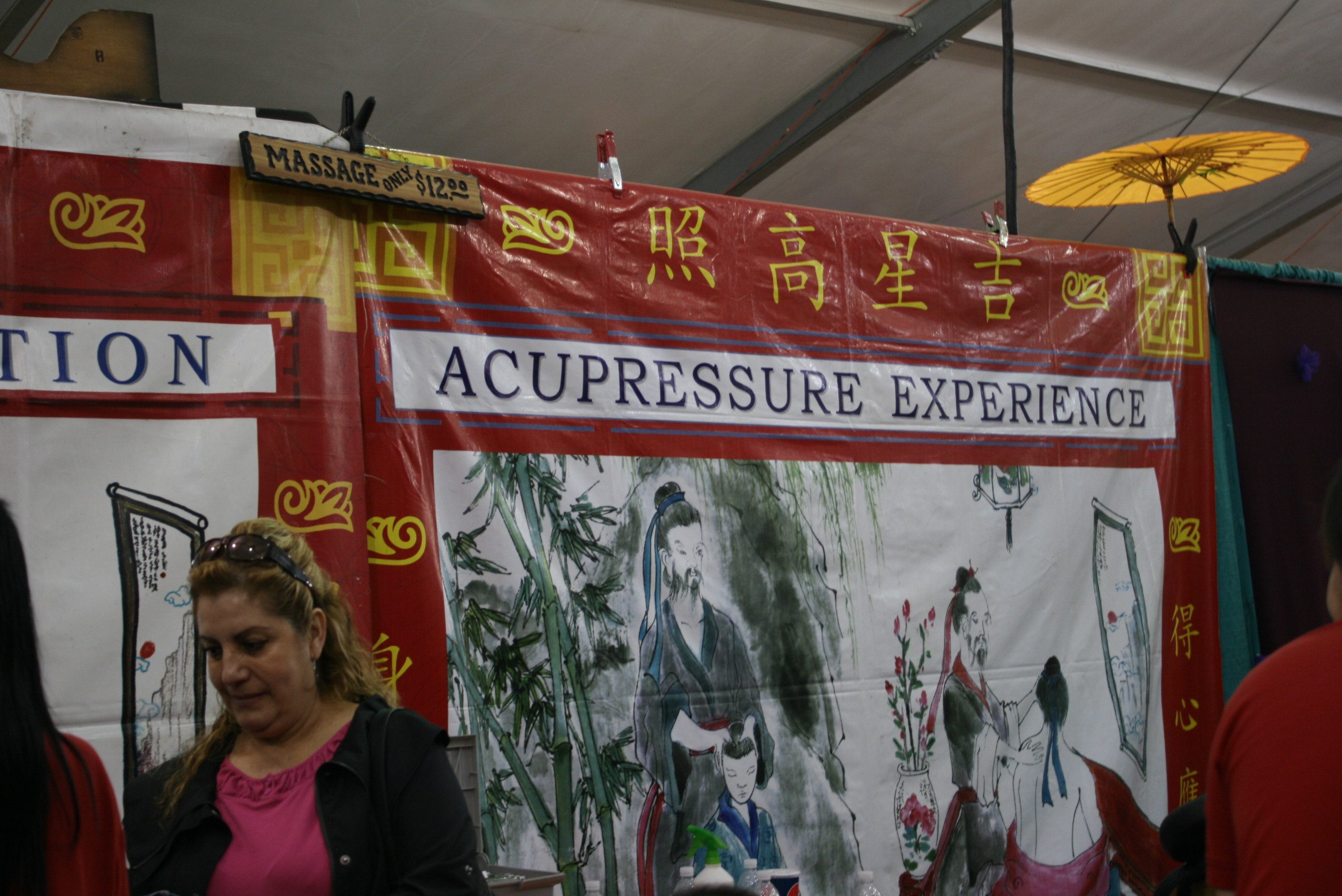There is so much walking, you keep wanting to see everything, but now your feet are aching, Take A Break, get a relaxing massage treatment, right in the middle of the Fairgrounds!