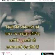 Shalni Singh profile image