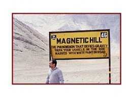 Bill-board at Magnetic Hill