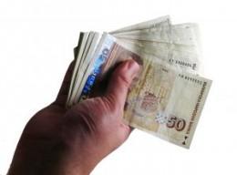 Sample bank loan request letter