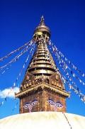 Kathmandu: City in the High Himalayas
