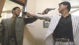 scene from 'The Killer'