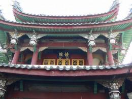 Nanputuo Bell Tower:  Photo by Gisling, Wikipedia