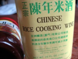 any rice wine vinegar works well