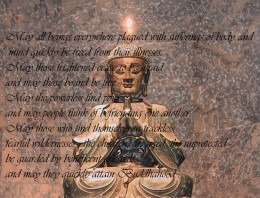 Buddhist Prayer