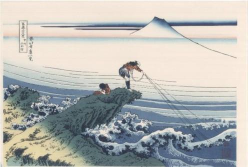 Limitations - Woodblock print by Hokusai.