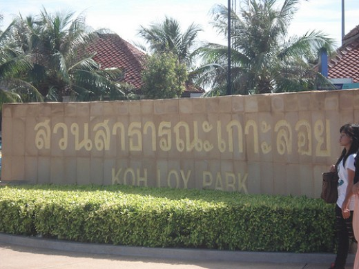 This is the park in Sri Racha