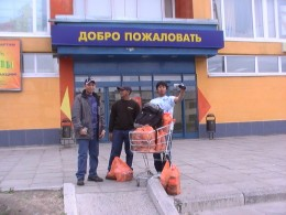 Supermart in Kandalaksha Russia
