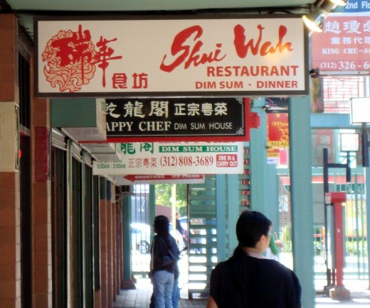 This is a very good Dim Sum place in Chinatown Square on Archer Ave.