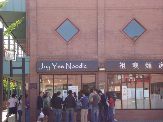 a hot spot for the young crowd-If you want to get Bubble Tea, Smoothie, or Sushi; this will be the place for you!