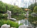 Visiting Sydney: Chinese Garden of Friendship
