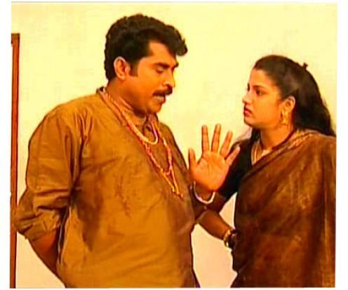 Sexy Malayalam TV Serial Aunty Maya Moushmi Image 2