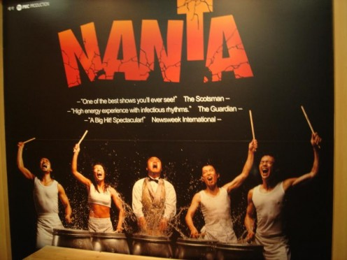 Nanta theater