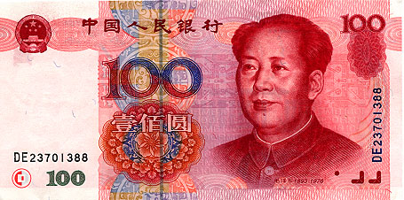 100 RMB (New)