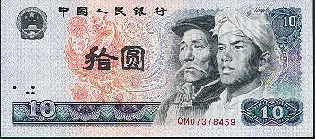 10 yuan