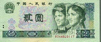 2 yuan