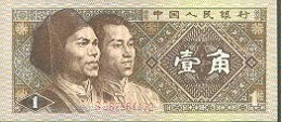 1 yuan